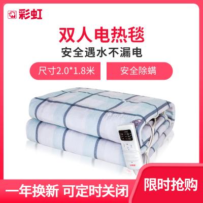 彩虹(RAINBOW)電熱毯雙人電褥子(2.0*1.8米)加大三人加厚雙控雙溫電熱褥 一鍵除螨排潮定時關斷 智能降檔