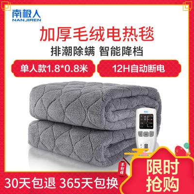 南极人(Nanjiren)电热毯(1.8*0.8米)法兰绒双人电褥子加厚双控双温调温?;さ缛焯?除湿排潮 安全学生宿舍