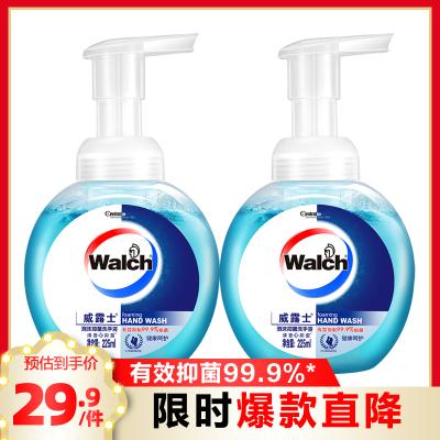威露士(Walch)抑菌泡沫洗手液 健康呵護225ml*2瓶 家用兒童通用殺菌消毒
