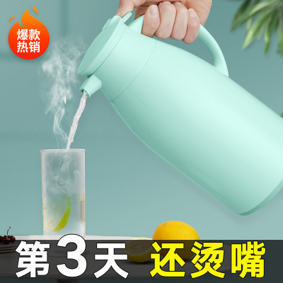 JEKO&JEKO 大容量保溫壺開水瓶玻璃內膽家用熱水瓶保溫瓶辦公室水壺暖瓶保溫杯暖水瓶1.6L藍色 SWH-1604