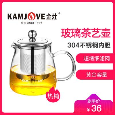 KAMJOVE/金灶 A-02 飄逸杯 茶道杯茶杯 耐熱玻璃泡茶壺 沖茶器 花茶壺 玻璃水壺 功夫玻璃茶具 500ML