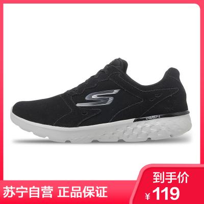 Skechers斯凱奇男士休閑運動鞋輕便保暖跑步鞋54801/BKGY