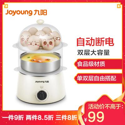 九阳(Joyoung)煮蛋器 ZD-7J92 304不锈钢内胆 双层大容量 防干烧 自动断电保护 机械式蒸蛋器