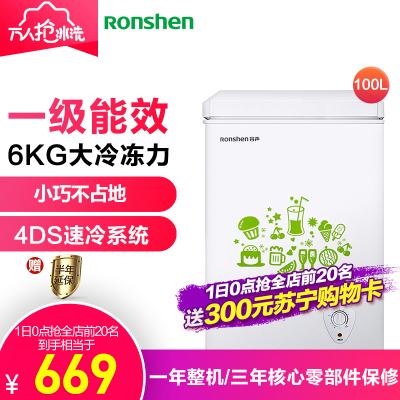 容聲(Ronshen)BD/BC-100MB 100升頂開門家用小型冰柜 冷藏冷凍轉換 迷你臥式冷柜 節能單溫一級(白)