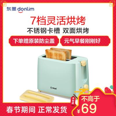 东菱(Donlim)多士炉TA-8600面包机不锈钢内胆烤面包机2片烤吐司机多功能三明治早餐机