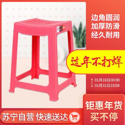 禧天龙citylong塑料高凳子家用成人加厚餐厅简易经济型防滑高脚收纳凳