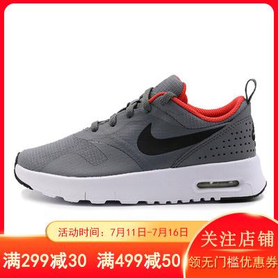 耐克nike童鞋新款男女大童運動鞋低幫耐磨休閑鞋844104-009 D