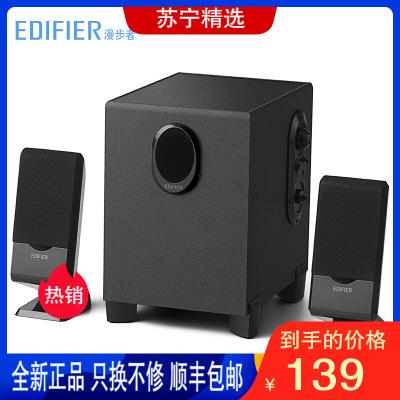 漫步者(EDIFIER) R101BT 藍牙版多媒體2.1藍牙音箱電腦音箱筆記本手機通用小重低音炮 黑色