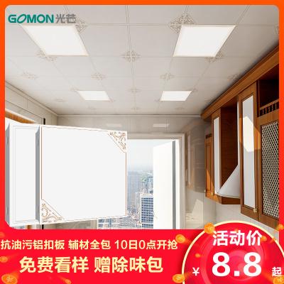 光芒集成吊頂鋁扣板廚房衛生間天花吊頂全套吊頂材料抗油污板300