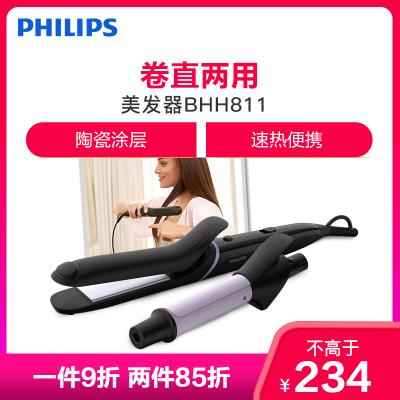 飛利浦(Philips)卷直發器BHH811 陶瓷涂層卷發棒 多功能美發器 卷發/直發器 干發適用速熱便攜 黑色