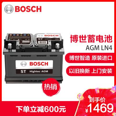 博世(BOSCH)汽車電瓶蓄電池啟停AGM LN4(80Ah)12V 寶馬3系奔馳A級沃爾沃XC60、S80 以舊換新
