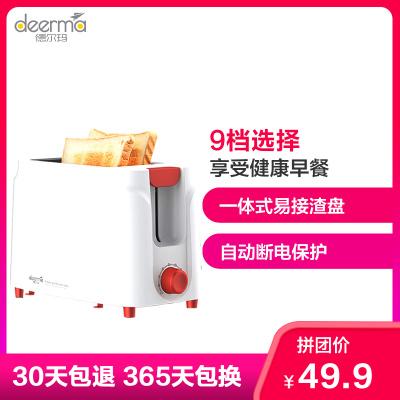 德爾瑪(DEERMA) 多士爐 SL261 九檔調節 雙面烘烤 便捷調溫加熱 面包機 早餐機