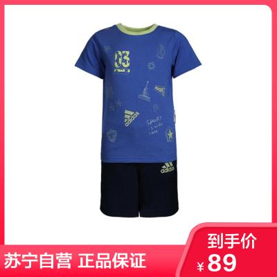 阿迪達斯兒童(ADIDAS KIDS)男嬰童舒適親膚針織運動套裝CX3479