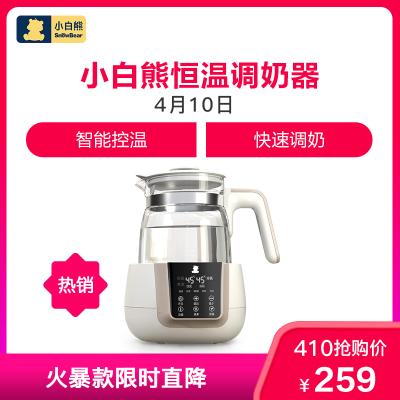 小白熊(XIAOBAIXIONG)恒溫調奶器多功能恒溫水壺智能家用玻璃養生壺溫奶器1.2L HL-0857