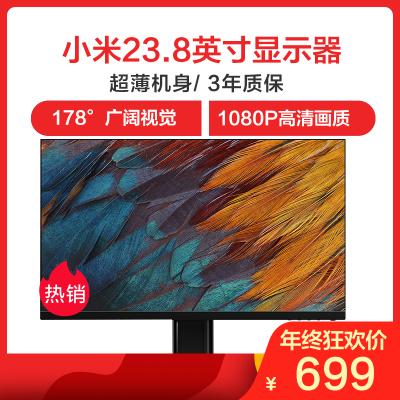 【趋势新品】小米(MI)23.8英寸液晶显示器 滤蓝光 不闪屏 HDMI接口 三边微窄设计超薄机身 IPS技术硬屏 1080高清电脑显示屏