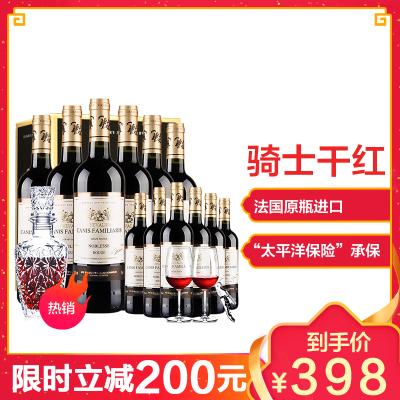 布多格【买1箱送1箱】法国原瓶进口红酒 骑士干红葡萄酒 整箱750ML礼盒装购买共得12瓶