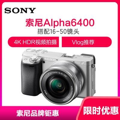 索尼Alpha 6400 半畫幅微單數碼相機 銀色(SEL1650鏡頭 ILCE-6400L/A6400/α6400)
