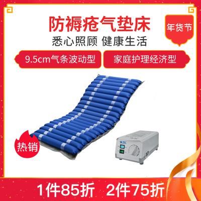 粤华医用气垫床单人防褥疮气床垫老人护理褥疮垫气垫床QDC-300B