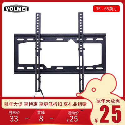 沃尔美电视挂架 32-65英寸通用挂架 液晶电视挂架 XD2267安全锁扣可调节挂架 整板承重更高