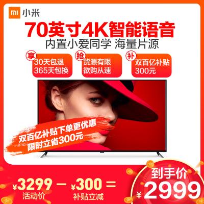 小米Redmi红米电视 70英寸R70A 4K超高清HDR 人工智能语音 网络液晶平板电视机 L70M5-RA
