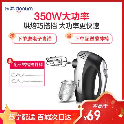 東菱(Donlim)打蛋器HM925S-A商用打蛋/攪拌機 電動打蛋器家用手持打發器不銹鋼廚房大功率和面烘焙料理機黑色