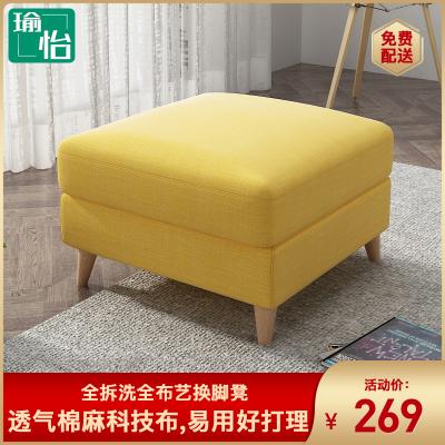 瑜怡日式腳踏凳現代簡約布藝沙發凳小沙發腳踏擱腳蹬單個定制換鞋凳尾凳