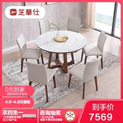 現代簡約圓形可旋轉餐桌椅組合家用客廳家具飯桌椅子PT007