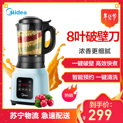 美的(Midea) 破壁机MJ-PB12Easy217豆浆机料理机榨汁机果汁机搅拌机辅食机多功能家用可匀加热一键启动