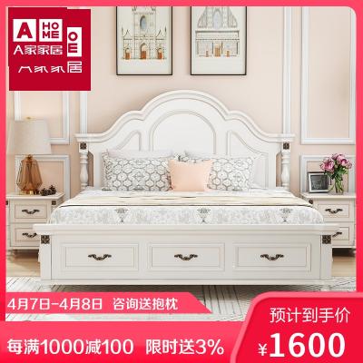 A家家具 床 美式鄉村床 雙人床實木框架臥室歐式婚床1.8米1.5米大床簡約木質架子床 XM009