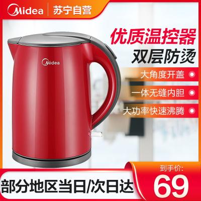 美的(Midea)電水壺WH415E2g熱水壺1.5L電熱水壺304不銹鋼水壺雙層防燙全鋼無縫燒水壺