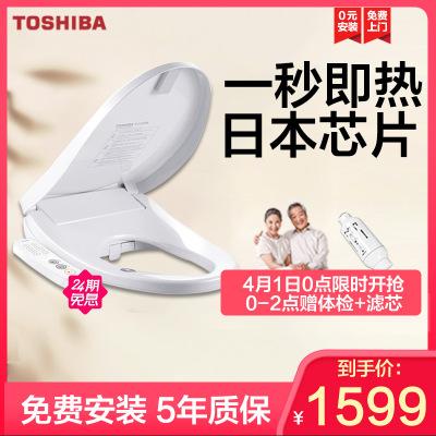 東芝(TOSHIBA)智能馬桶蓋 潔身器 即熱暖風仿生電子坐便器 日本監制 柔和女性清洗 座圈加熱