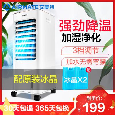 艾美特(Airmate) 冷風扇 CC-X1 機械版 空調扇 3檔 7L大水箱 過濾加濕 冷風機 水空調 空調伴侶
