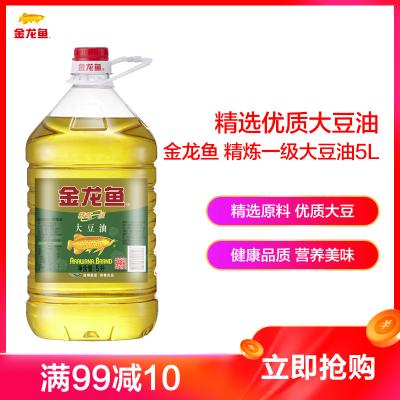 金龍魚 精煉一級大豆油 5L/桶 食用油 優質大豆油