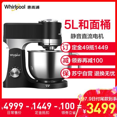 惠而浦(Whirlpool) 廚師機WBL-MS506M黑色家用和面機多功能揉面機攪拌機打蛋器鮮奶機金屬機身