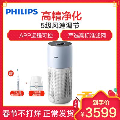 飞利浦(Philips)空气净化器 AC3837/00除PM2.5颗粒物CADR值550*m3/h适用面积可达66㎡纳米