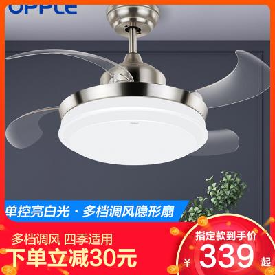 OPPLE隱形扇風扇吊燈客廳餐廳臥室家用簡約現代電扇燈具風扇燈FS