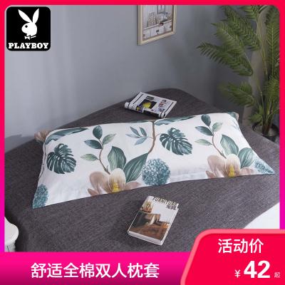 花花公子(PLAYBOY)双人枕套简单舒适全棉床上用品全棉斜纹双人枕套120*45cm