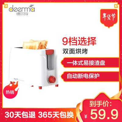 德尔玛(DEERMA) 多士炉 SL261 九档调节 双面烘烤 便捷调温加热 面包机 早餐机