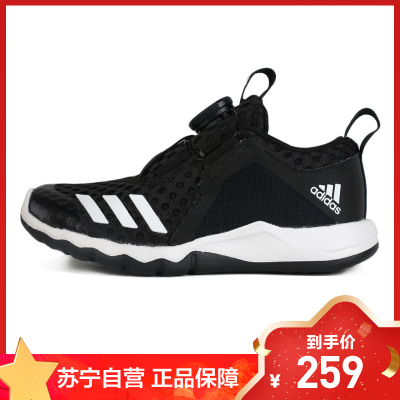 Adidas阿迪達斯童鞋2020夏季防滑耐磨透氣運動休閑鞋FW6142
