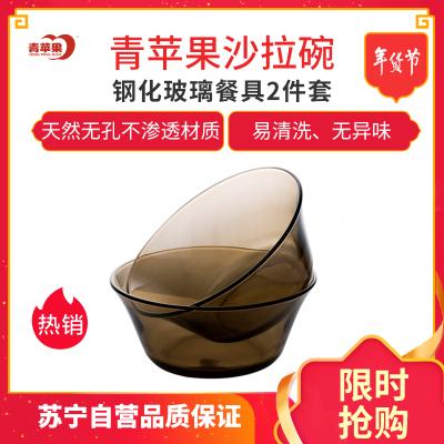 青苹果法式钢化玻璃餐具2件套 餐盘沙拉碗 水果碗碟盘