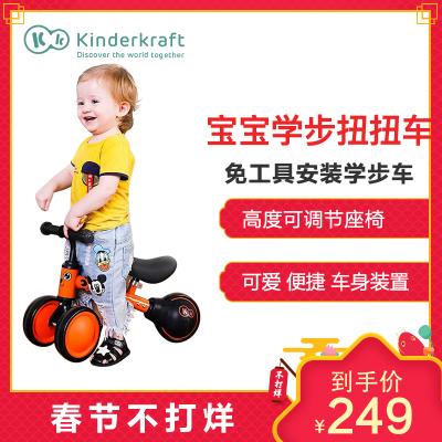 德国KinderKraft儿童平衡车儿童滑滑车滑步车1-3岁扭扭车无脚踏宝宝滑步学步滑行车型号Unicorn