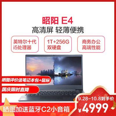 聯想(Lenovo) 昭陽E4 14英寸屏 十代處理器 輕薄便攜 商務辦公 筆記本電腦(i5-10210U 8GB 1TB+256GB 2GB獨顯 無光驅)