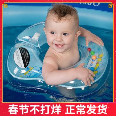 欧培(OPEN BABY)游泳圈 儿童游泳救生圈 幼儿腋下圈 开心每天M码