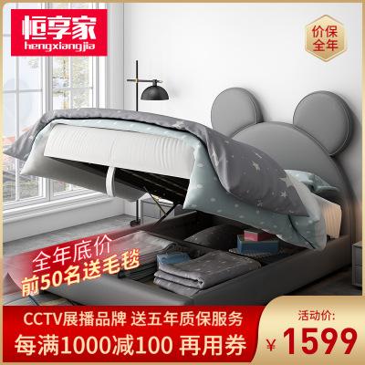 恒享家 網紅米老鼠床兒童床男孩單人床1.5米1.8米老鼠大耳朵床少年卡通床8826#