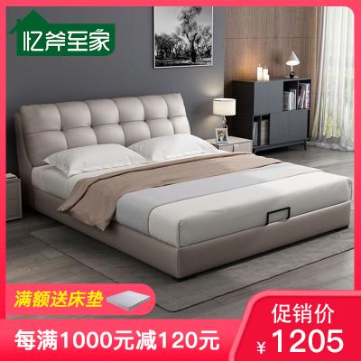 憶斧至家 真皮床北歐皮床1.8米歐式雙人床婚床1.5米高箱儲物床簡約現代實木皮藝床