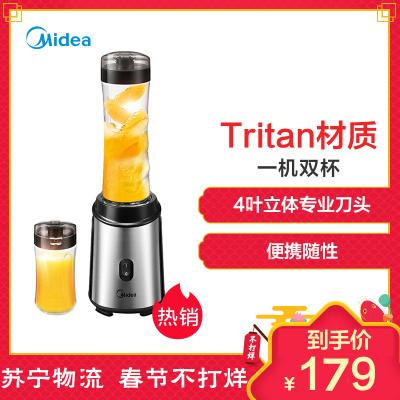 美的(Midea)WBL2501A 料理机 便携式榨汁随行杯 食品材质按键式迷你家用榨汁机600ML