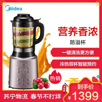 美的(Midea) 破壁机 BL1011A 立体加热 12H智能预约 多功能料理机 榨汁机1.75L