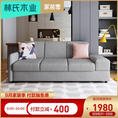 【直降400】林氏木業布藝沙發床兩用 簡約現代儲物沙發床可折疊客廳小戶型1004