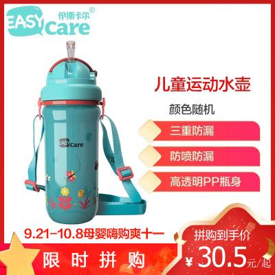 伊斯卡爾 (Easy Care)蟲兒飛PP吸管杯寶寶學飲杯兒童學生背帶水壺水杯耐用防燙防噴 450ml顏色隨機