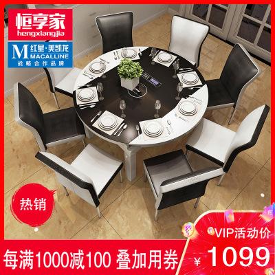 恒享家 餐桌 簡約現代伸縮木質實木折疊餐廳鋼化玻璃簡約現代圓餐桌4人6人8人多功能電磁爐餐桌椅組合 2231